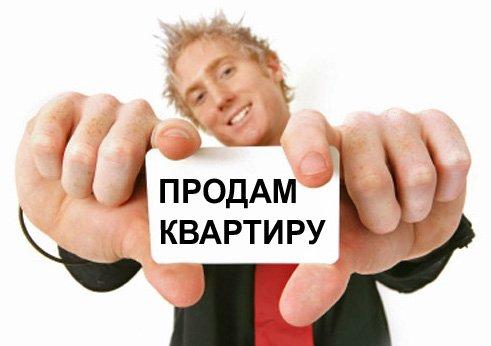 """Продаем самостоятельно квартиру в Челябинске - немного хитрости """" Жилье в Челябинске"""